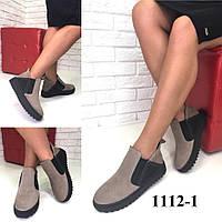 Хайтопы с резинкой демисезонные натуральная замша /женская обувь/ 1112-1                 , фото 1
