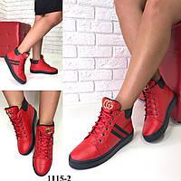 Ботинки демисезонные натуральная кожа /женская обувь/ 1115-2