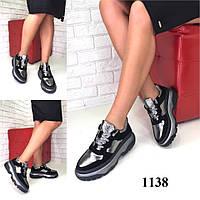 Кроссовки демисезонные натуральная кожа /женская обувь/ 1138