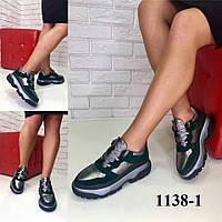 Кроссовки демисезонные натуральная кожа /женская обувь/ 1138-1