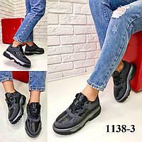 Кроссовки демисезонные натуральная кожа /женская обувь/ 1138-3