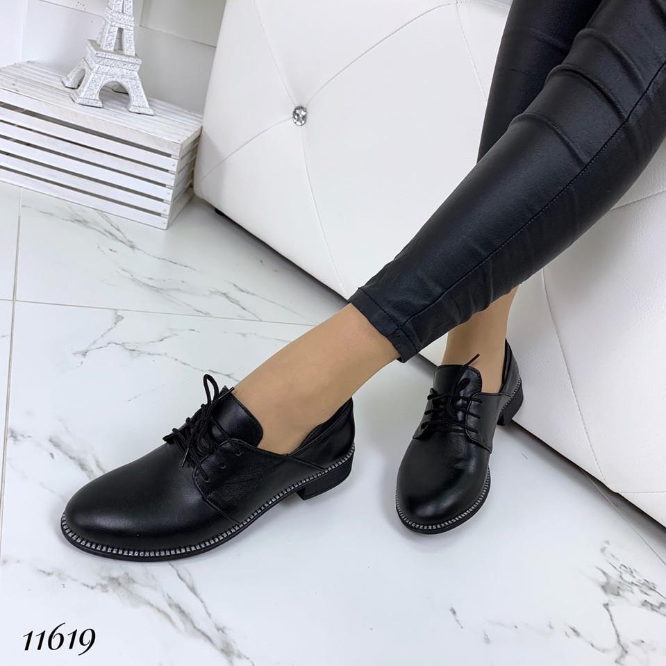 Туфли кожанные черные на низком каблуке и шнурках
