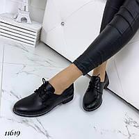 Туфли кожанные черные на низком каблуке и шнурках , фото 1
