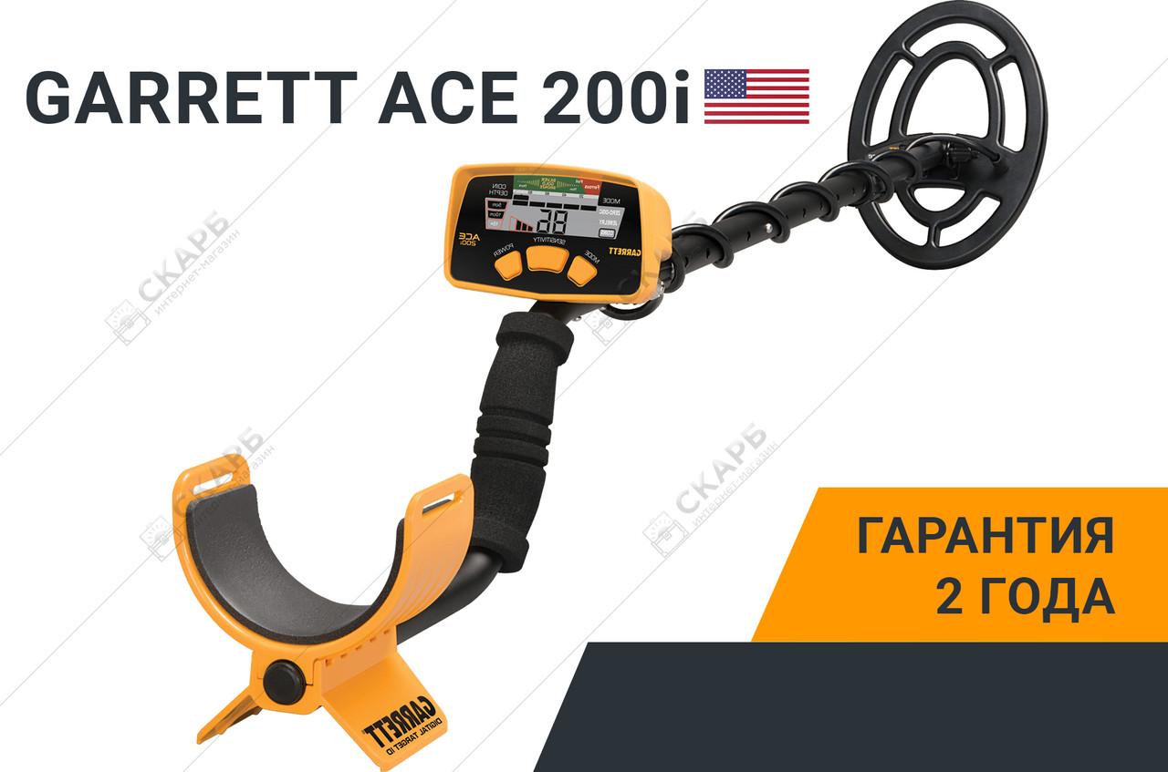 Металлоискатель Металошукач Garrett Ace 200i, металлодетектор