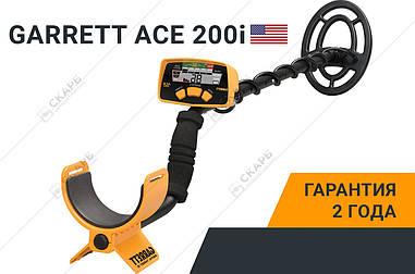Металлоискатель Garrett Ace 200i, металошукач