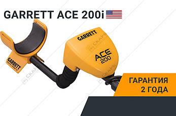 Металлоискатель Металошукач Garrett Ace 200i, металлодетектор, фото 2