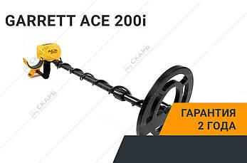 Металлоискатель Металошукач Garrett Ace 200i, металлодетектор, фото 3