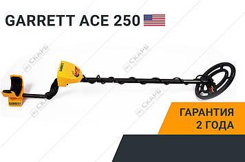 Металлоискатель Garrett Ace 250, металошукач, фото 2