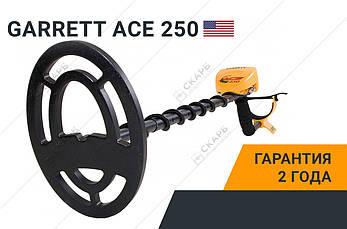 Металлоискатель Металошукач Garrett Ace 250, металлодетектор, фото 2