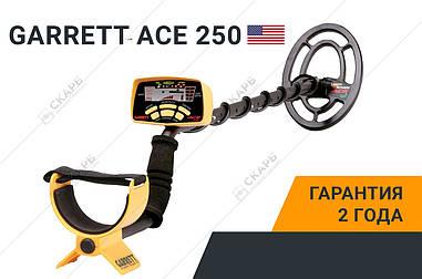Металлоискатель Garrett Ace 250, металошукач