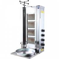 Аппарат для шаурмы газовый Remta D08Z (D13 LPG) 50 кг