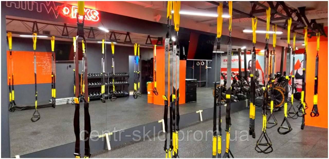 Зеркала в фитнес клуб