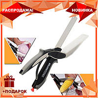 Универсальные кухонные ножницы Clever cutter / нож-ножницы 3 в 1 / умные ножницы, фото 1