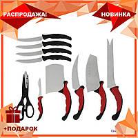 Превосходный набор кухонных ножей Contour Pro Knives (Контр Про), фото 1