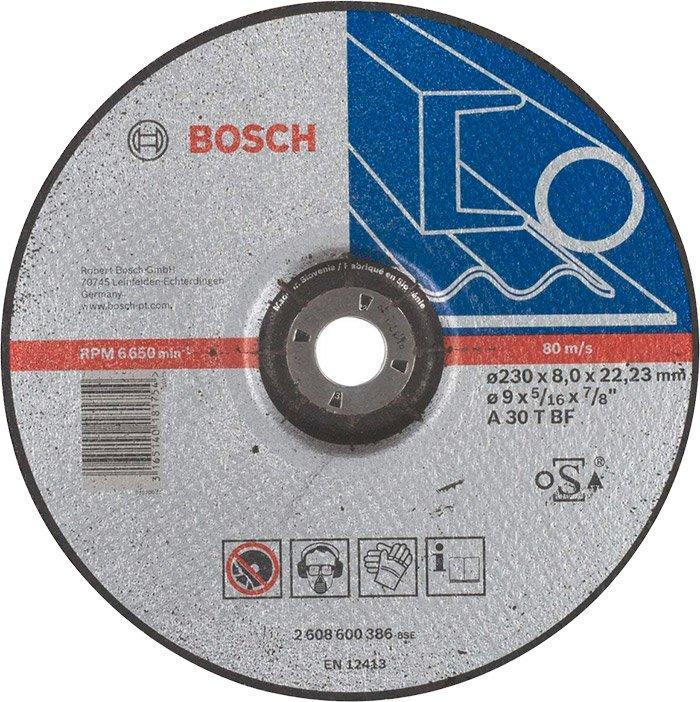 Круг зачистной Bosch Expert for Metal 2308 мм (2608600386)