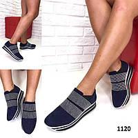 Слипоны демисезонные с резинками натуральный нубук /женская обувь/ 1120                 , фото 1