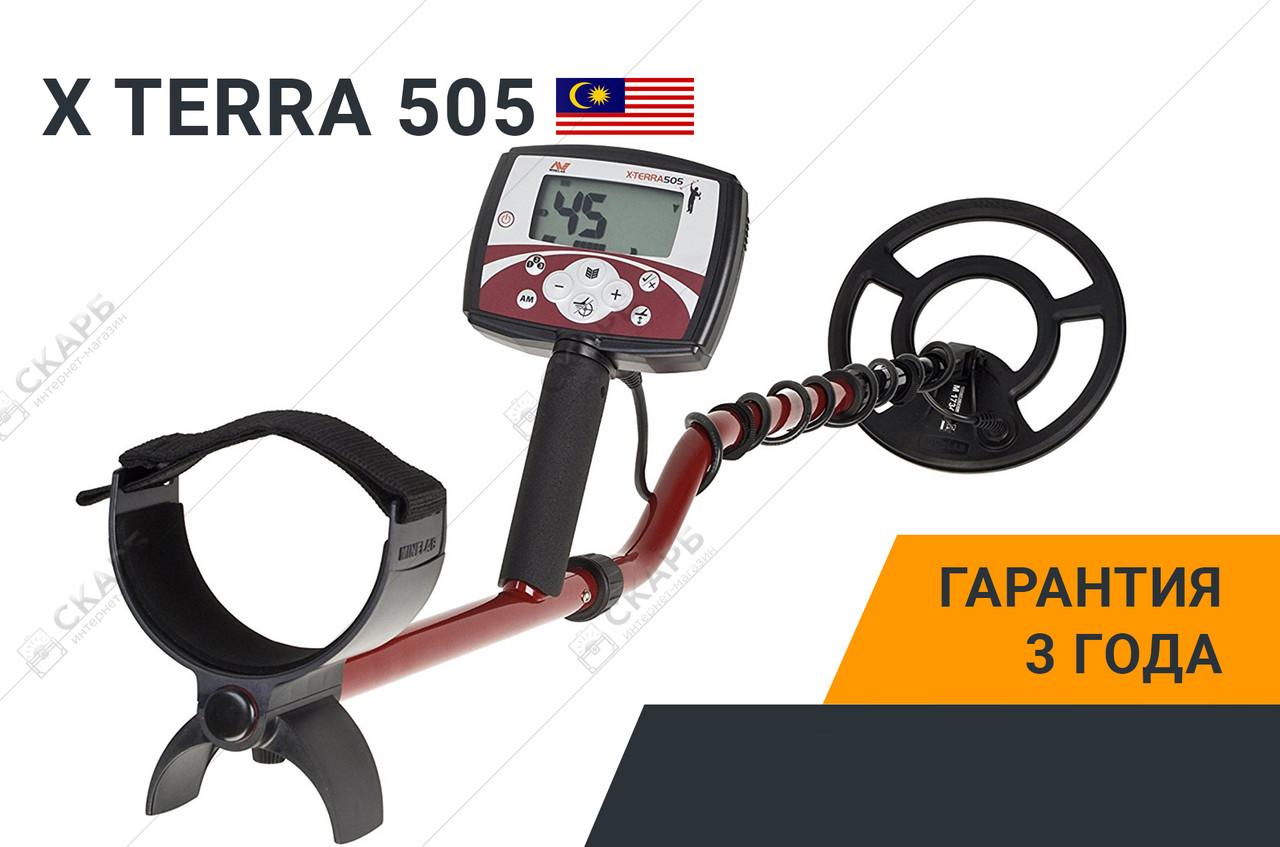 "Металлоискатель Minelab X-Terra 505, 10,5"" DD"