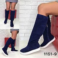 Сапоги женские спортивные -  натуральная итальянская замша /женская обувь/ 1151-9                 , фото 1