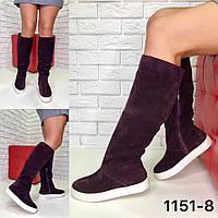 Сапоги женские спортивные -  натуральная итальянская замша /женская обувь/ 1151-8