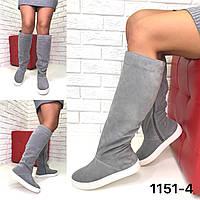 Сапоги женские спортивные -  натуральная итальянская замша /женская обувь/ 1151-4                 , фото 1