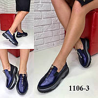 Туфли броги натуральная кожа /женская обувь/ 1106-3