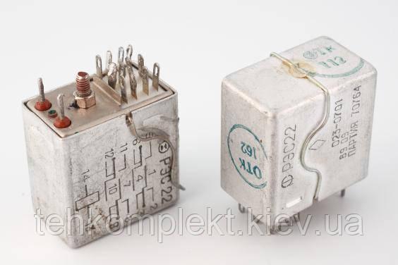 РЭС22   023-0701 Реле электромагнитное