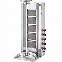 Аппарат для шаурмы газовый Remta D09 LPG (60 кг)