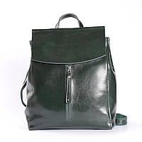 "Женский кожаный рюкзак-тарнсформер серебро ""Алиса Dark Green"", формат А4"