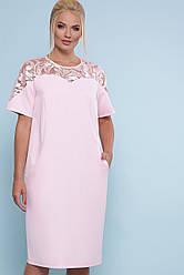 Легке ошатне вільне плаття з вишивкою в паєтки зверху, великі розміри Адель-Б к/р персикове