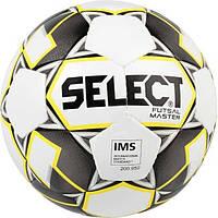 М'яч футзальний SELECT Futsal Master  (IMS)