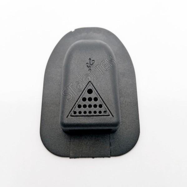 Крышка для USB