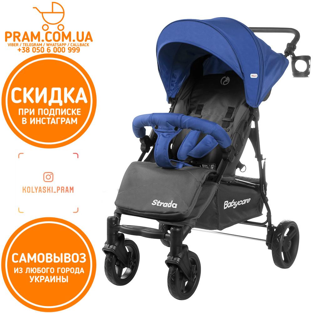 BABYCARE STRADA CRL-7305 прогулочная коляска Space Blue Синий
