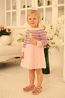 Платье розовое  в полоску  4130, фото 1