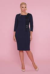 Ошатне плаття футляр по коліно з поясом і гіпюром великі розміри Делія-Б к/р синє