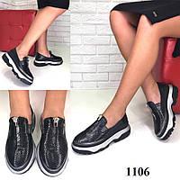 Туфли броги натуральная кожа /женская обувь/ 1106                 , фото 1