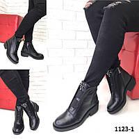 Ботинки демисезонные с резинками натуральная кожа /женская обувь/ 1123-1                 , фото 1
