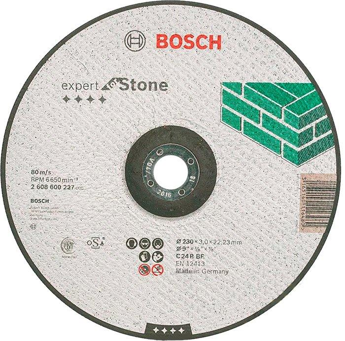 Круг отрезной Bosch Expert for Stone выпуклый 2303 мм (2608600227)