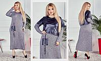 Женское модное платье НЮ125(бат), фото 1