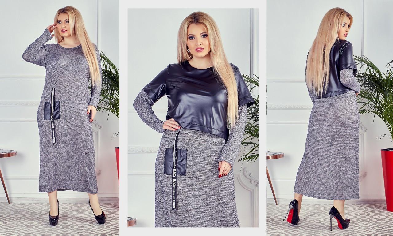 Женское модное платье НЮ125(бат)