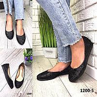 Стильные балетки качество люкс 38 и 39 размеры /женская обувь/ 1200-5                 , фото 1