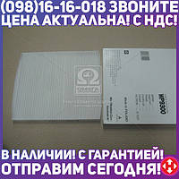 ⭐⭐⭐⭐⭐ Фильтр салона КИA CERATO WP9300/K1231 (производство  WIX-Filtron) КAРНИВAЛ,СОРЕНТО  2, WP9300
