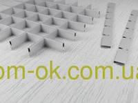 Потолок Грильято Стандарт, ячейка 150х150 мм, цвет цвет черный/серый RAL 9005/9006