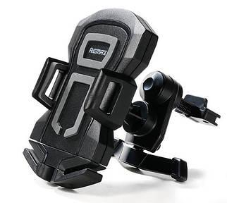 Держатель Автомобильное для смартфонов Remax Fashion black+grey
