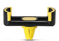Держатель Автомобильное для смартфонов Remax Fashion black+yellow