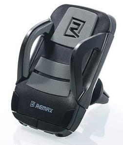 Держатель Автомобильное для смартфонов Remax Fashion grey