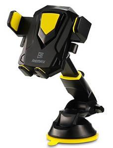 Держатель Автомобильное для смартфонов Remax Transformer Holder black+yellow