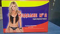 Презервативы Изделие №2 (3 шт/пачка, 48 пачки/упаковка), фото 1