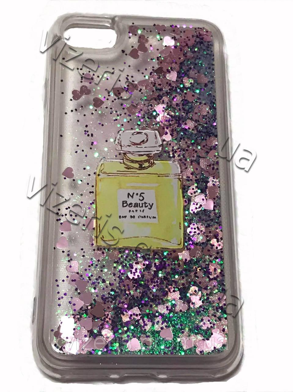 Чохол накладка з блискітками Гарний Потік на iPhone 7/8 ( number 5 beauty paris) яскравий і блискучий