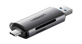 Кардридер Ugreen USB 3.0 Type-A/C - OTG/ SD/ MicroSD