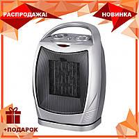 Тепловентилятор обогреватель дуйка Domotec Heater MS 5905